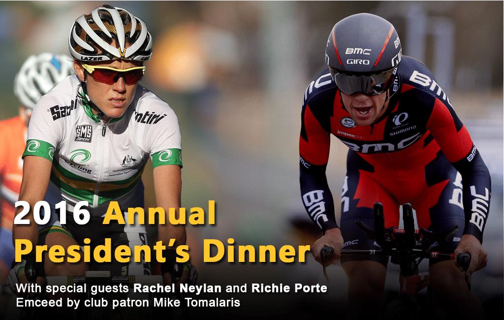2016 Annual President's Dinner
